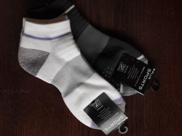 靴下1.jpeg