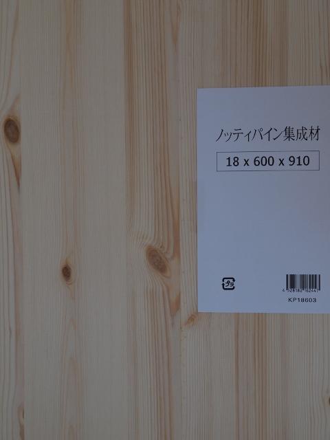 P1195552 (480x640).jpg
