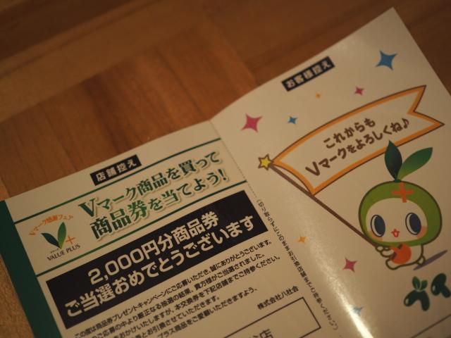 PC140204.jpg